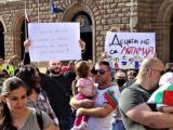 Родители на протест