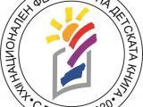 Национален фестивал на детската книга 2020