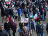 Протестът - ден 100