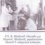 Sht. Panova-11