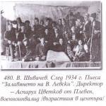 Sht. Panova-12