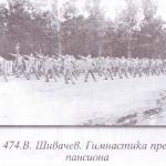 Sht. Panova-4