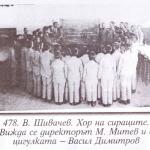 Sht. Panova-8