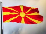 РСМакедония