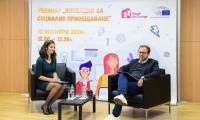 Социалното предприемачество: белег за стремеж към по-силно гражданско общество