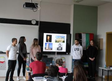 Представяне на Сливен и гимназията пред гостите