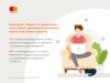 България е на първо място в Европа по интерес на потребителите към  дигитални банкови решения