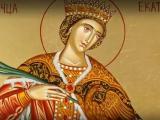 Света Екатерина