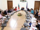Заседанието на Министерски съвет