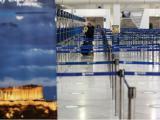 Гърция удължи до 8 март ограниченията за пристигащите с полети от чужбина,