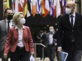 Лидерите на ЕС не се разбраха за ваксинационните паспорти