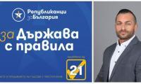 Мехмед Мехмедов