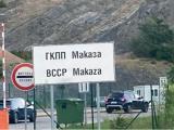 """ГКПП """"Маказа-Нимфея"""""""