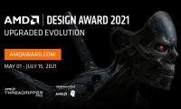 AMD обяви нова награда за дизайн на компютърна графика