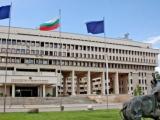 Министерството на външните работи на Република България