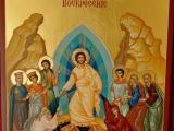 Възкресение Христово