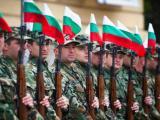 Днес честваме Деня на храбростта и празник на Българската армия