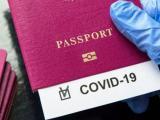 Имунизационен паспорт
