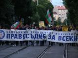 Протест в София срещу главния прокурор Иван Гешев, 2 юни 2021 г.