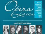 Концерт на Сливенския симфоничен оркестър