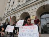 ММА бойци  нахлули в Министерството на младежта и спорта