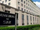 Държавният департамент на САЩ
