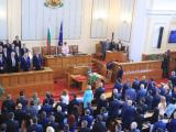 Депутатите положиха клетва да спазват законите и да се ръководят от интересите на народа.