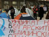 Синдикат на българските медицински специалисти