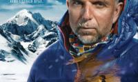 Филмът за Боян Петров тръгва в кината от 3-ти декември
