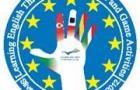 Логото за срещата в Сливен-автор Румен Петров